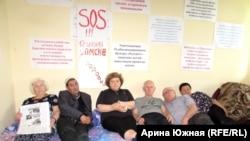 Голодающие жители Омской области