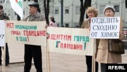 Борьба за Химкинский лес была частью предвыборной кампании оппозиции в Подмосковье