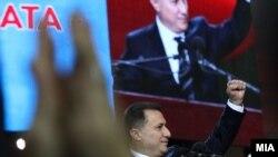 Партискиот лидер Никола Груевски на собир на владејачката партија ВМРО-ДПМНЕ во Спортскиот центар Борис Трајковски во Скопје.