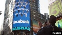 Facebook-тің қор биржасына қатысқаны туралы хабарлама. Нью-Йорк, 18 мамыр 2012 жыл.
