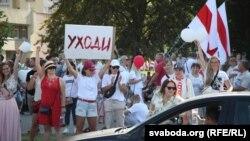 Protestatarii îi cer lui Aleksandr Lukașenka să plece. 17 august 2020