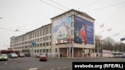 Улица в Минске (иллюстративное фото)