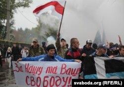 Білоруські фанати у Львові, 5 вересня 2015 року