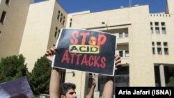 اعتراض معترضان به اسیدپاشیها در اصفهان