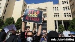 تجمع در تهران علیه اسیدپاشی