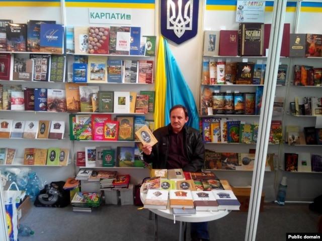 Експозиція «Український дім» на міжнародному книжковому ярмарку у Празі. 14 травня 2015 року