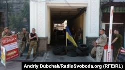 Один з проходів до Печерського райсуду Києва, 2 липня