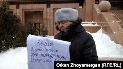 Рахат Икібаев, қоғамдық белсенді. Астана, 22 қаңтар 2014 жыл.