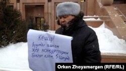 Қоғамдық белсенді Рахат Икибаев. Астана, 22 қаңтар 2014 жыл. (Көрнекі сурет)