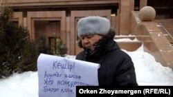 Гражданский активист Рахат Икибаев проводит акцию протеста. Астана, 22 января 2014 года.