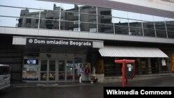 Dom omladine Beograda je jedna od lokacija održavanja Festivala Slobodna zona
