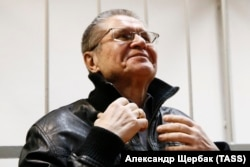 Алексей Улюкаев в суде