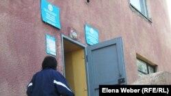 Теміртауда жергілікті көші-қон полициясы ғимаратына кіріп бара жатқан әйел (Көрнекі сурет).