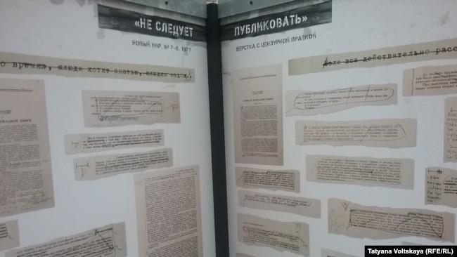 """Документы о цензурной правке """"Блокадной книги"""""""
