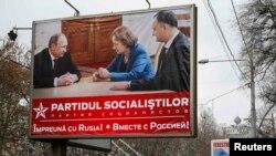 Предвыборный плакат Партии социалистов. Кишинев, 29 ноября 2014 года.
