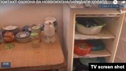 Скриншот видео УЗ-ТВ.