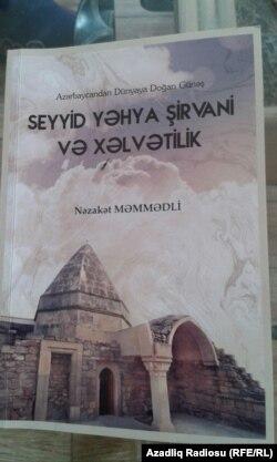 «Azərbaycandan dünyaya doğan günəş. Seyyid Yəhya Şirvani və Xəlvətilik» kitabı
