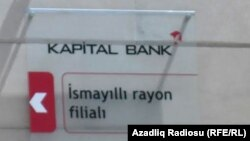 «KapitalBank»