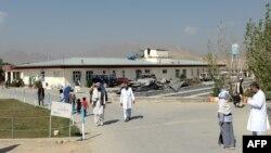 Pamje nga kompleksi i një spitali në provincën Vardak në Afganistan