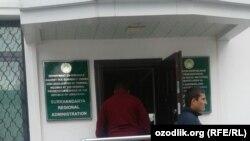 Здание Департамента по борьбе с налоговыми, валютными преступлениями и легализацией преступных доходов при прокуратуре Сурхандарьинской области.
