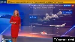 Скриншот видео с прогнозом погоды в Сирии, показанный в эфире российского государственного телеканала «Россия-24».
