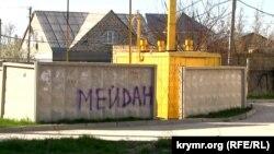 """Кырымда тапшыруларын туктатырга мәҗбүр булган """"Meydan FM"""" радиосына теләктәшлек"""