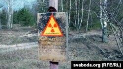 Знак «радіаційної небезпеки» у одному з сіл Краснопільського району. 24 квітня 2016 року
