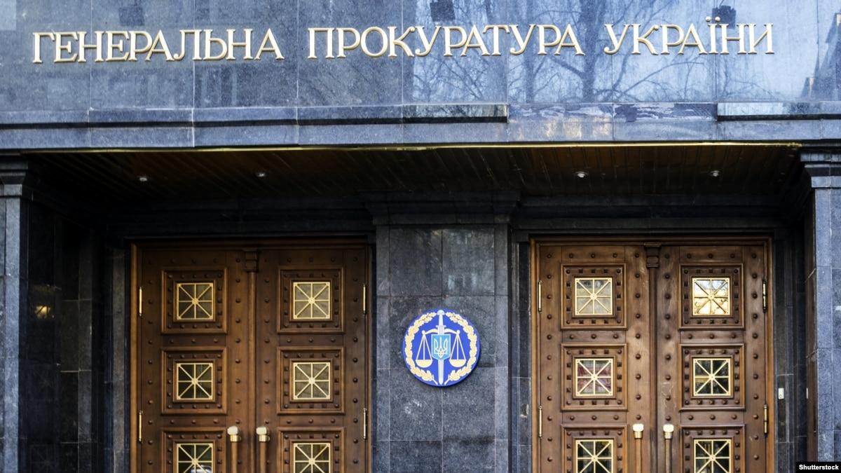 ГПУ обещает освободить 218 прокуроров, которые отказались проходить новую аттестацию