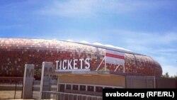 Па дарозе да Soweto — стадыён, дзе адбываўся фінал Чэмпіянату сьвету па футболе 2010 году