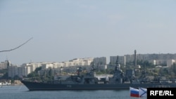 Российский день ВМФ в Севастополе - не только праздник