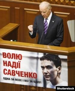 Вице-президент США Джо Байден на трибуне украинского парламента