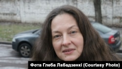 Тацяна Шчытцова