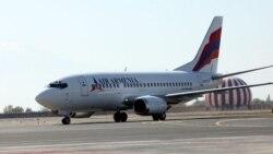 Ryanair ավիաընկերությունը կրճատում է դեպի Իտալիա չվերթերը, «Արմենիա»-ն՝ դեպի Թել Ավիվ