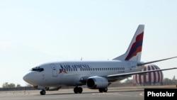 «Էյըր Արմենիա»-ի օդանավը, արխիվ