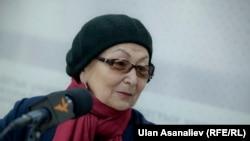 Бубусара Рыскулова