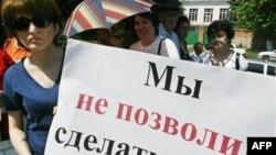 Питерским дольщикам решить свою проблему в родном городе не удалось