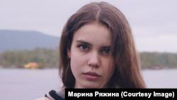 Марина Ряжина