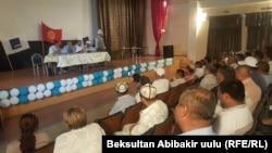 Собрание членов партии СДПК в Московском районе Чуйской области. 10 июля 2018 года.