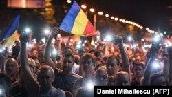 Протести в Румунії тривають вже чотири дні