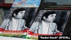Коллекция дисков о президенте Таджикистана Эмомали Рахмоне. Душанбе, 20 декабря 2012 года.