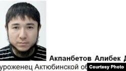 А. Акпанбетов, объявленный в розыск как подозреваемый в участии в вооруженных нападениях в Актобе 5–6 июня.