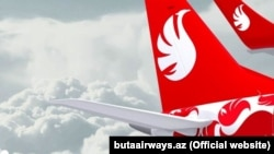"""Buta Airways"""