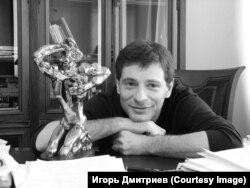 Аркадий Майофис.