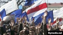 Российских флагов в рядах оппозиции на этот раз не было