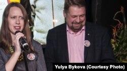 Юлия Быкова и Константин Голодяев