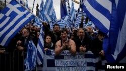 """Фотографија од последните протести """"за заштита на името Македонија"""" во Атина"""