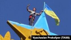 Флаг Украины на высотке в Москве