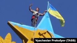 Прапор України на висотці у Москві, 20 серпня 2014
