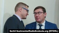 Зліва направо: виконувач обов'язків голови СБУ Іван Баканов і генеральний прокурор України Юрій Луценко