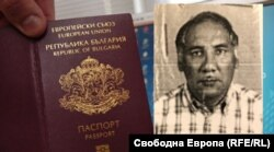 Фото Каира Рахимова и обложка паспорта гражданина Болгарии.